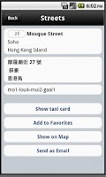 Screenshot of Hong Kong Taxi Translator