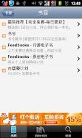 Screenshot of StarBooks