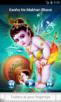 Screenshot of Shree Krishna Ringtones