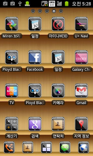 GO_Launcher_Theme - Iphone_5