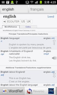 Dictionnaires Anglais - screenshot
