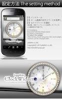 Screenshot of 9月の誕生石の時計ウィジェット