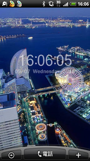 横浜 日本の夜景