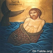 The Book of Jonah the Prophet