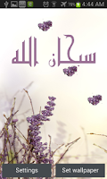 Screenshot of Flowers Islamic Livewallpaper