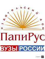 Screenshot of Russian universities
