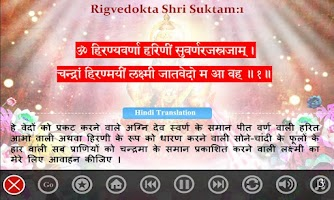 Screenshot of Rigvedokta Shree Suktam