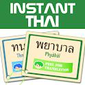 Instant Thai icon