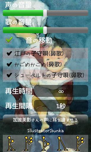 大阪の居抜き物件情報なら店舗不動産の達人 MDmart