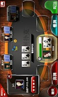 Screenshot of Handsmart Texas Hold'em480*320