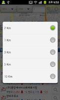 Screenshot of 전국 주유소/LPG충전소 가격비교