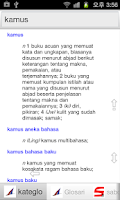Screenshot of Semua Kamus Bahasa Indonesia