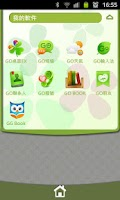 Screenshot of Yotsubato! GoEX Theme