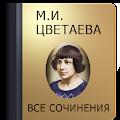 App Цветаева М. И. apk for kindle fire