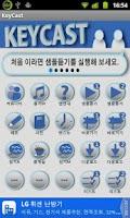 Screenshot of KeyCast 영어듣기 정복 -모션LMS 영어공부