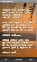 Screenshot of Sinhala Lyrics[Pro]