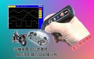 Screenshot of 藍牙示波筆