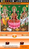 Screenshot of Shree Lakshmi Pujan