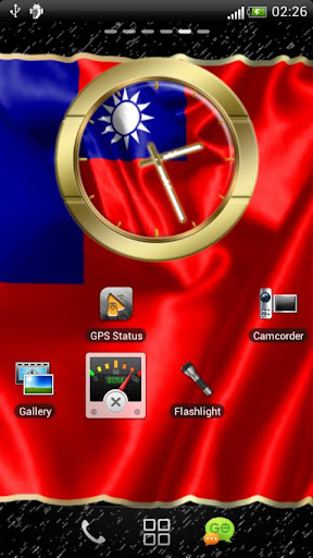 Taiwan flag clocks
