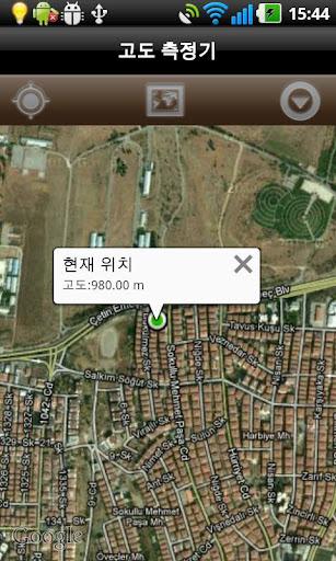 無料交通运输Appの高度計プロ Pro|記事Game