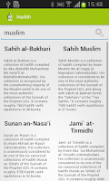 Screenshot of Hadith of Four Imam