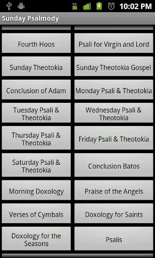 Complete Psalmody