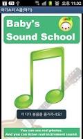 Screenshot of Baby Sound School(Music)