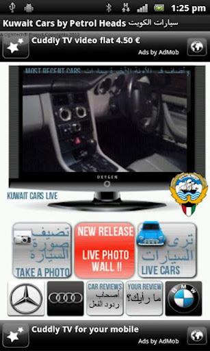 MotoGulf - Cars of UAE