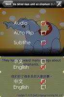 Screenshot of Six Blind Men and an Elephant