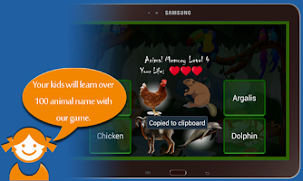 Screenshot of Kids Memory Game