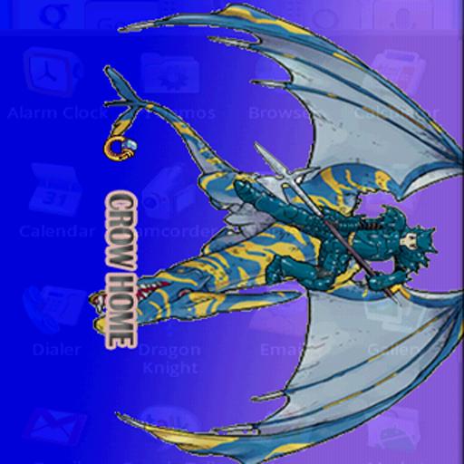 龍騎士 LOGO-APP點子
