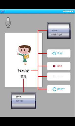 玩教育App|pi-bo Asian かいちとおるのしごとずかん免費|APP試玩