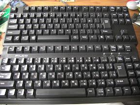 これまで使ってキーボードとの比較の画像