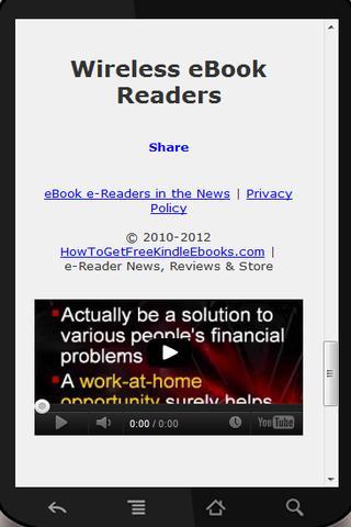 【免費新聞App】eReader Blog App-APP點子