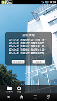 Screenshot of 静岡英和学院大学 静岡英和学院大学短期大学部