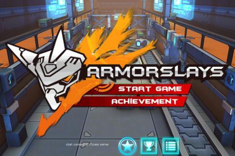 Armorslays機甲格鬥