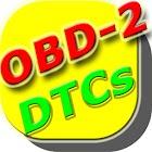 OBD-2 Code Encyclopedia icon