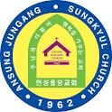 안성중앙교회 icon