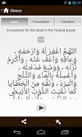 Screenshot of Dua (Hisnul Muslim)