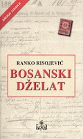 Screenshot of Bosanski dzelat