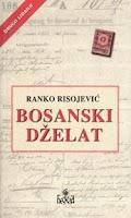 Screenshot of Bosanski dželat