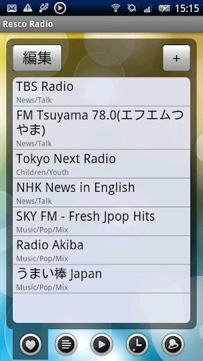 Resco Radio 日本語版
