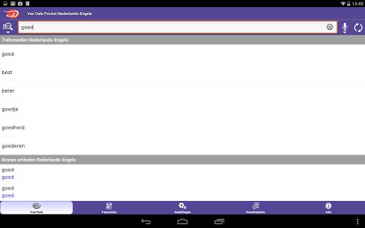 English Dutch Dictionary - screenshot