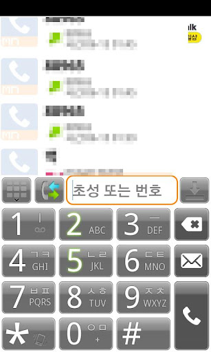 Phone Skin-Grey