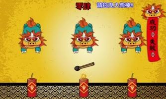 Screenshot of Happy Chinese New Year