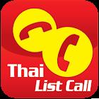 Thai List Call icon
