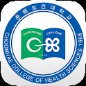 Choonhae College Library