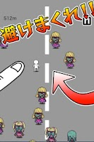 Screenshot of Gay zombie attack