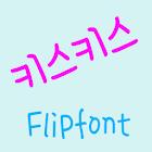 365kisskiss Korean FlipFont icon