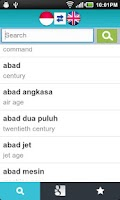 Screenshot of Indonesian English Dictionary